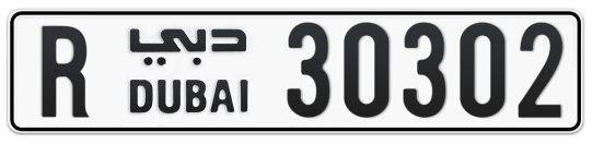 R 30302 - Plate numbers for sale in Dubai