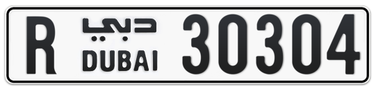 R 30304 - Plate numbers for sale in Dubai