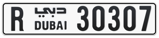 R 30307 - Plate numbers for sale in Dubai