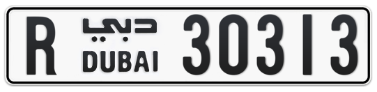 R 30313 - Plate numbers for sale in Dubai