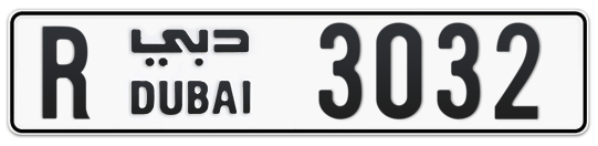 R 3032 - Plate numbers for sale in Dubai