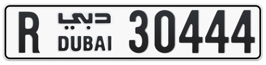 R 30444 - Plate numbers for sale in Dubai