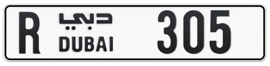 R 305 - Plate numbers for sale in Dubai