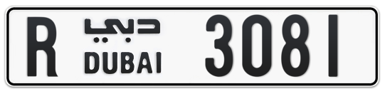 R 3081 - Plate numbers for sale in Dubai