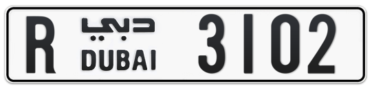 R 3102 - Plate numbers for sale in Dubai