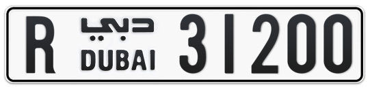 R 31200 - Plate numbers for sale in Dubai