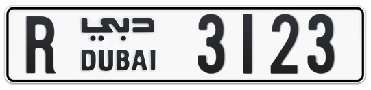 R 3123 - Plate numbers for sale in Dubai