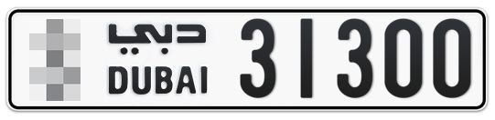 * 31300 - Plate numbers for sale in Dubai