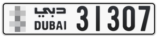 * 31307 - Plate numbers for sale in Dubai