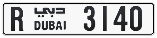 R 3140 - Plate numbers for sale in Dubai
