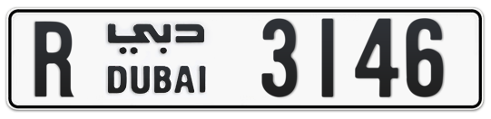 R 3146 - Plate numbers for sale in Dubai