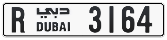 R 3164 - Plate numbers for sale in Dubai