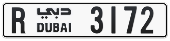 R 3172 - Plate numbers for sale in Dubai