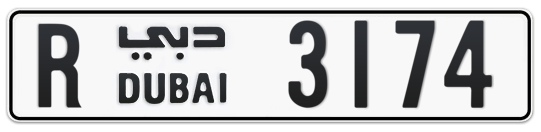 R 3174 - Plate numbers for sale in Dubai