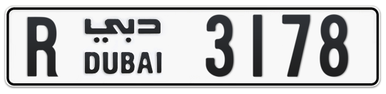 R 3178 - Plate numbers for sale in Dubai