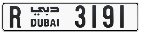 R 3191 - Plate numbers for sale in Dubai