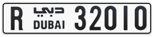 R 32010 - Plate numbers for sale in Dubai