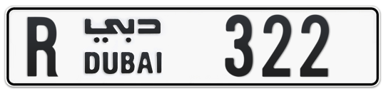 R 322 - Plate numbers for sale in Dubai