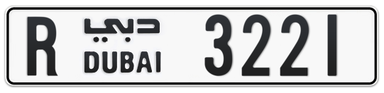 R 3221 - Plate numbers for sale in Dubai