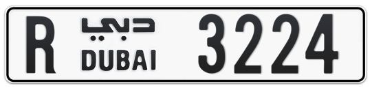 R 3224 - Plate numbers for sale in Dubai