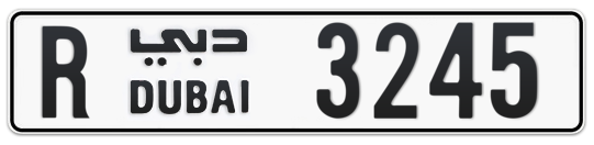 R 3245 - Plate numbers for sale in Dubai