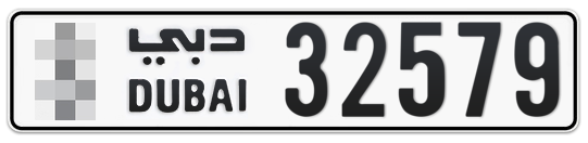 * 32579 - Plate numbers for sale in Dubai