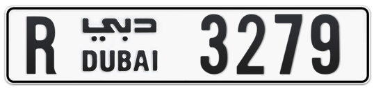 R 3279 - Plate numbers for sale in Dubai