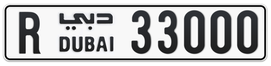 R 33000 - Plate numbers for sale in Dubai