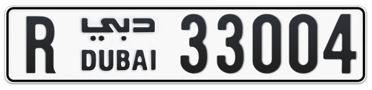 R 33004 - Plate numbers for sale in Dubai