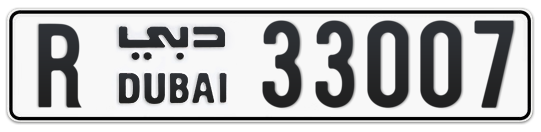 R 33007 - Plate numbers for sale in Dubai