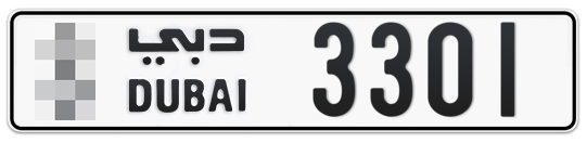 * 3301 - Plate numbers for sale in Dubai