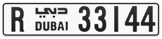 R 33144 - Plate numbers for sale in Dubai