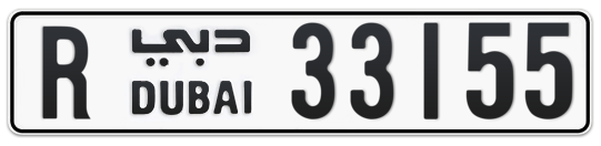 R 33155 - Plate numbers for sale in Dubai