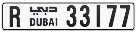 R 33177 - Plate numbers for sale in Dubai
