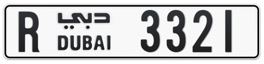 R 3321 - Plate numbers for sale in Dubai