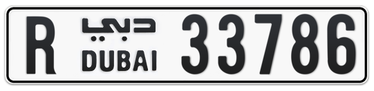 R 33786 - Plate numbers for sale in Dubai