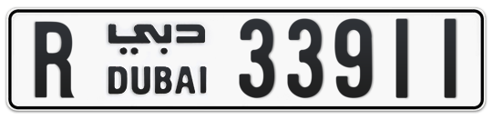R 33911 - Plate numbers for sale in Dubai