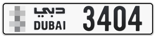 * 3404 - Plate numbers for sale in Dubai