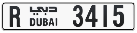 R 3415 - Plate numbers for sale in Dubai