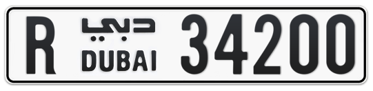 R 34200 - Plate numbers for sale in Dubai
