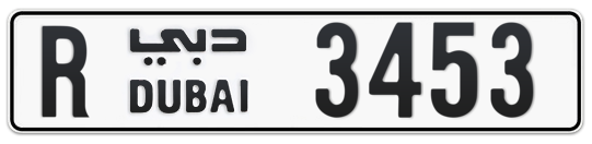 R 3453 - Plate numbers for sale in Dubai