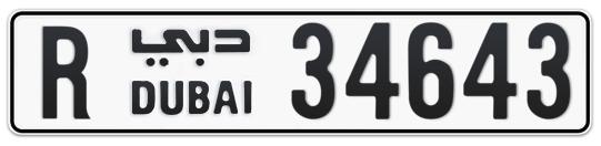 R 34643 - Plate numbers for sale in Dubai