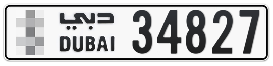 * 34827 - Plate numbers for sale in Dubai