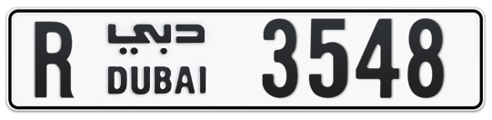 R 3548 - Plate numbers for sale in Dubai