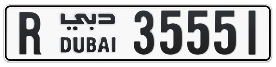 R 35551 - Plate numbers for sale in Dubai