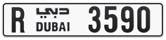 R 3590 - Plate numbers for sale in Dubai