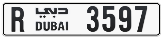 R 3597 - Plate numbers for sale in Dubai