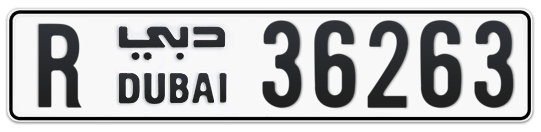 R 36263 - Plate numbers for sale in Dubai
