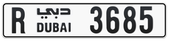 R 3685 - Plate numbers for sale in Dubai