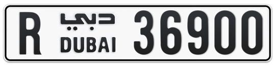 R 36900 - Plate numbers for sale in Dubai